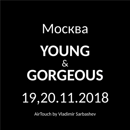 YOUNG & GORGEOUS 19,20 ноября.