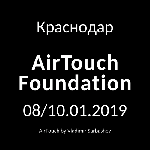 08/10.01.2019 AirTouch Foundation