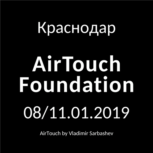 08/11.01.2019 AirTouch Foundation
