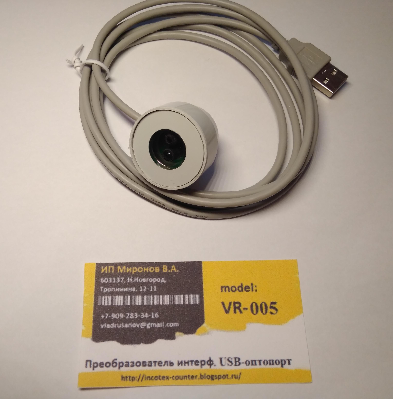 USB IRDA Y-160 DOWNLOAD DRIVERS